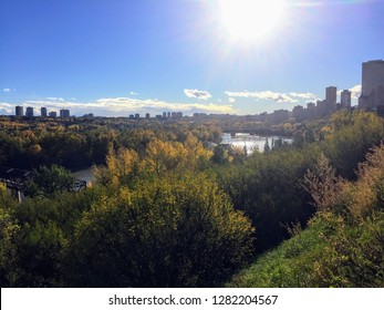 Beautiful river valley in Edmonton, Alberta on a lovely fall day.  Below is the North Saskatchewan River and the city skyline in the distance.