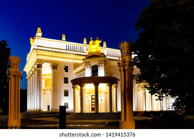 Beautiful Russian architecture, night view, public park VDNKH, Moscow, Russia