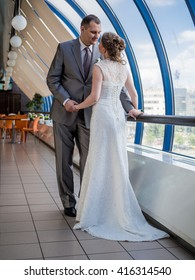 Beautiful Russian bride and groom