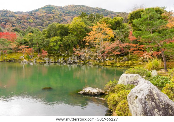 Beautiful Scenery Autumn of Sogenchi Garden in Tenryu-ji Temple at Kyoto, Japan.