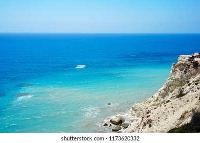 Beautiful seascape with bright clear sky and blue sea in sunny summer day not far from the city of Paphos in Cyprus