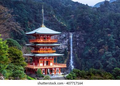 The beautiful Seigantoji Pagoda and Nachi Fall during the previous season, leaves and misty rain at the summit.In Wakayama ,Japan