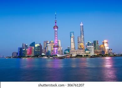 Beautiful Shanghai skyline at night China