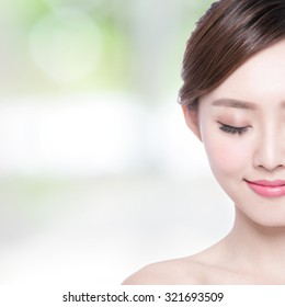 Beautiful Skin care woman enjoy and relax with green background. asian Beauty