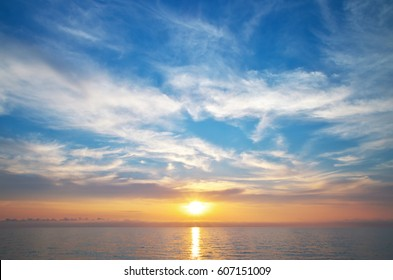 Beautiful sky background. Composition of nature.