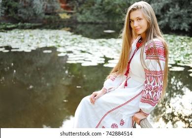 Women ukrainian Are Ukrainian