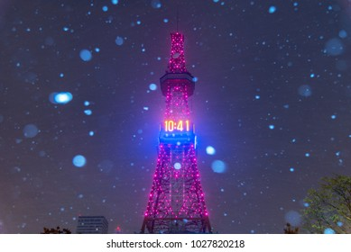 Beautiful snow night view at Sapporo TV tower, famous landmark for visitors around the world