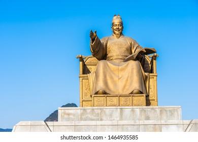 Beautiful statue King Sejong in Seoul city South Korea