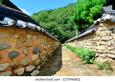 Beautiful street with earthen wall and stone wall inside Daegu Otgol Village with nature background at spring or summer season.This place is one of the famous tourist destination in Daegu,