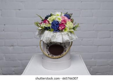 3b29383ccd89f Beautiful Summer Bouquet Flowers Hat Box Stock Photo (Edit Now ...