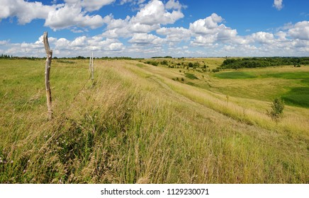 beautiful summer landscape in Russia