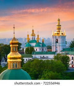Beautiful summer sunrise of Kiev Pechersk Lavra Orthodox Monastery. Great morning view of Kiev, capital of Ukraine, Europe. Traveling concept background.