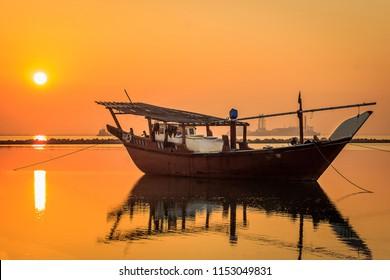 Beautiful Sunrise at Dammam Corniche-Saudi Arabia.
