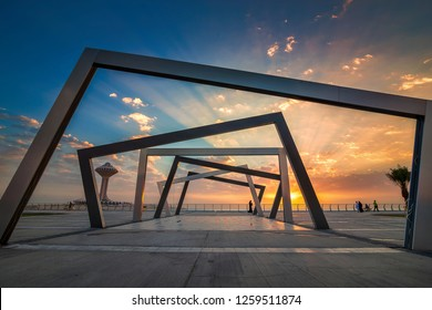 Beautiful Sunrise view at Dammam Al Khobar Corniche Saudi Arabia.