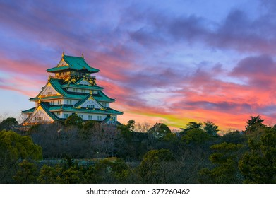 Beautiful Sunset Image of Osaka Castle in Osaka, Japan