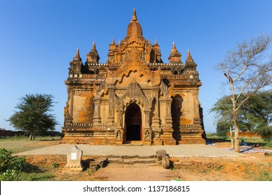 The beautiful Tayok Pye, Tayoke Temple, part of the Minnanthu group, in famous Bagan in Myanmar