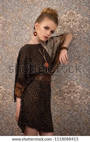 efdee27e5 Beautiful Teen Girl Retro Dress On Stock Photo (Edit Now) 1118088413 ...