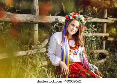 Ukrain girls