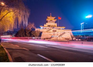 Beautiful Urban Nightscape Architectural Landscape in Jinan, Sha