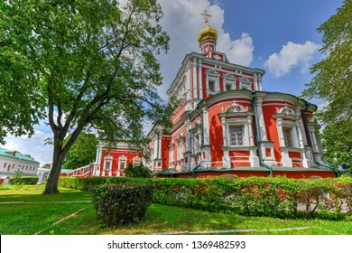 The beautiful Uspensky Church with refectory of Novodevichy Convent in Moscow, Russia