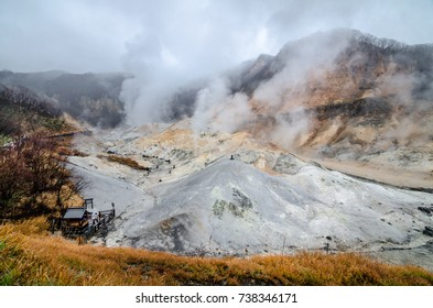 """Beautiful valley of Jigokudani or """"Hell Valley"""", located just above the town of Noboribetsu Onsen, which displays hot steam vents. It is a main source of Noboribetsu's hot spring waters."""