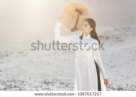 Beautiful Vietnamese Lady Vietnam Culture Traditional Stock Photo