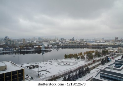 Beautiful view to the center of Ekaterinburg. Urals, Russia.