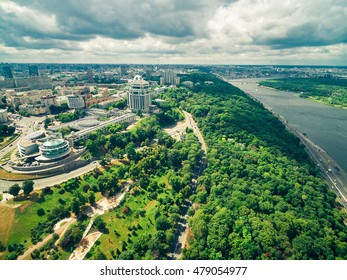 beautiful view of central part of Kyiv and the Dnipro river, Ukraine, aerial photo