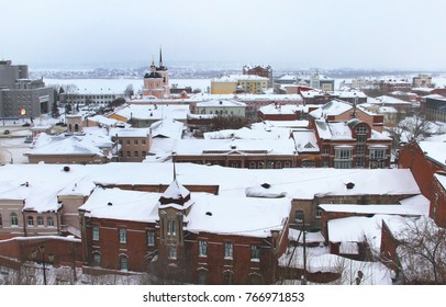 Beautiful view of city Tomsk, Russia, Siberia