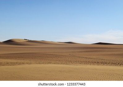 Beautiful view of desert Huacachina, Peru (South America) with dunes