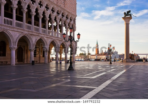 Beautiful view of Doge's Palace at San Marco square, Venice, Italy