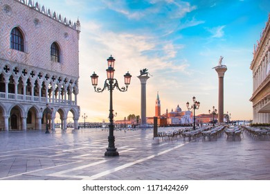 Beautiful view of the Doge's Palace and St. Mark's column on Piazza San Marco in Venice, Italy