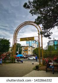 Beautiful view of the entrance of Ataturk Park, Bishkek, Krygyzstan 08.06.2019
