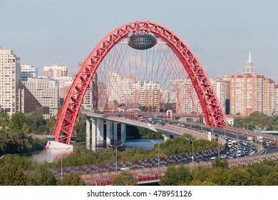 Beautiful view of the modern Zivopisny (Picturesgue) bridge. Moscow, Russia. The highest cable-stayed bridge in Europe.