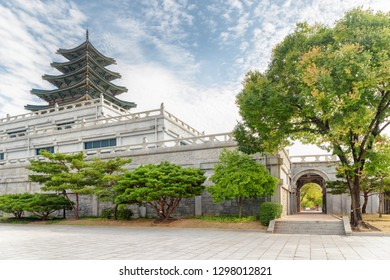 Beautiful view of the National Folk Museum of Korea on blue sky background in Seoul. Wonderful building of traditional Korean architecture. Seoul is a popular tourist destination of Asia.