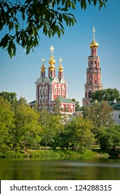 Beautiful view on the church, Moscow, Russia