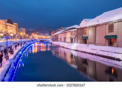 Beautiful view of Otaru canal , Otaru is most popular travel destination city near sapporo in Hokkaido.