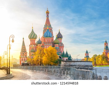 Beautiful view of St. Basil's Cathedral on the Red Square in Moscow on a bright autumn morning. The most beautiful sights of Russia.