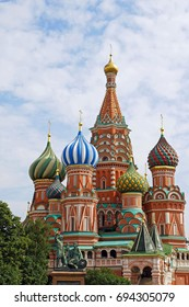 Beautiful view of St. Basil's Cathedral on Red square, Moscow, Russia.
