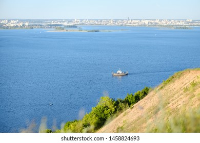 Beautiful Volga view from the hill
