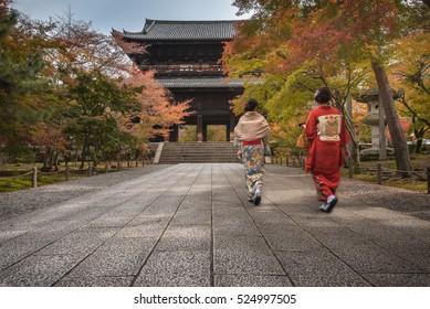 The beautiful walkway of Sanmon Gate, Nanzen-ji Temple, Kyoto, Japan. The most beautiful season to visit Nanzen-ji temple is autumn.