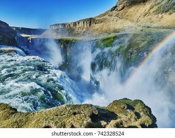 beautiful waterfall in the summer of iceland.