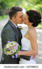 beautiful wedding couple