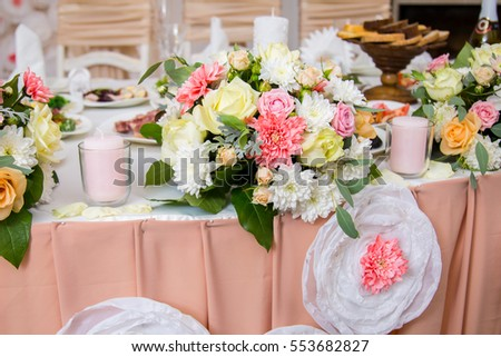 Beautiful Wedding Decorations Peach Color Fresh Stock Photo Edit