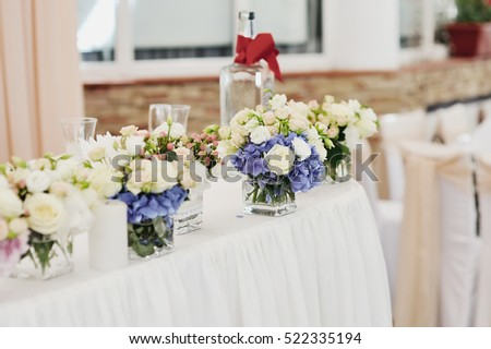 Beautiful Wedding Reception Table Arrangement Stock Photo Edit Now