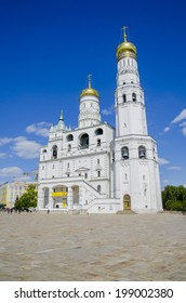 The beautiful white architecture of Ivan the Great bell tower, Moscow Kremlin, Russia