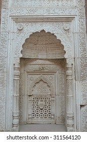 Beautiful White Marble Mihrabs (Prayer Niches) inside the Tomb of Iltutmish in the Qutub Minar Complex