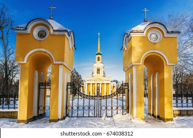 Beautiful Winter landscape of Peter and Paul Cathedral in the golden rays of the rising sun in the center of the Dnepropetrovsk city, Ukraine