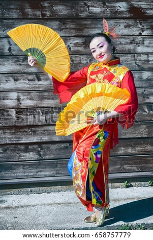 Beautiful Woman Chinese Traditional Costume Two Stock Photo Edit
