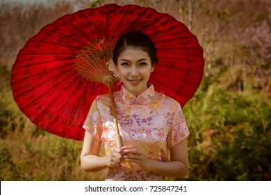 d91bd7778 chinese umbrella Images